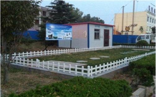 辽宁沈阳污水处理设备案例