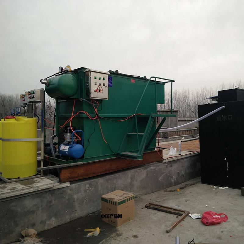 四川内江污水处理设备案例