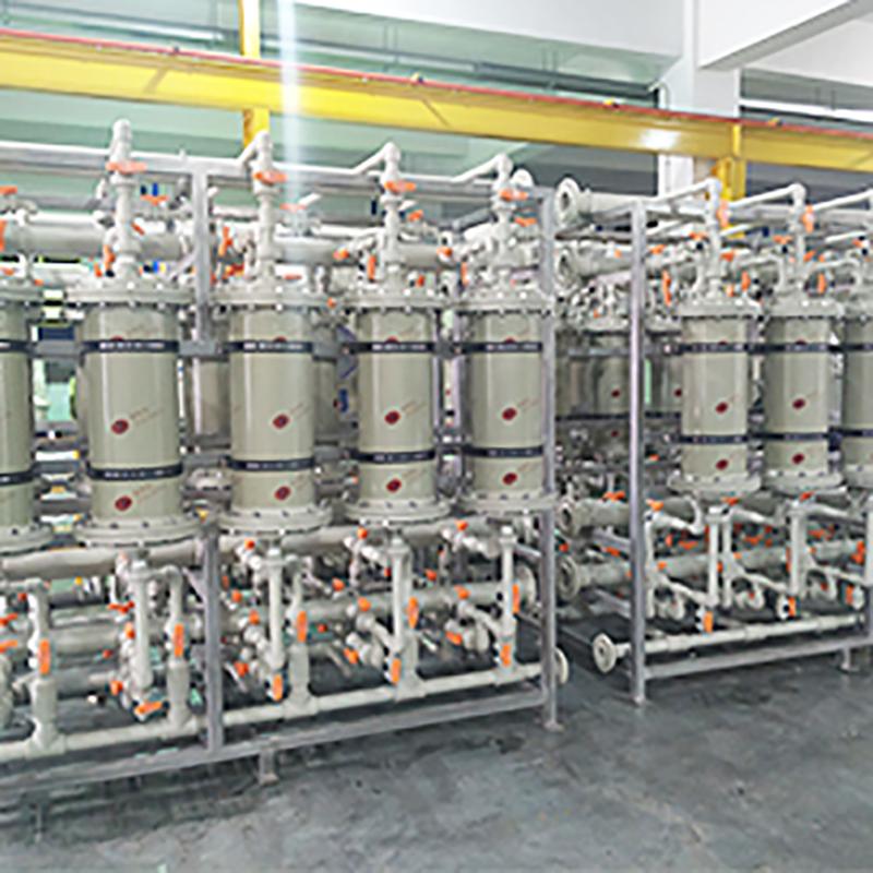 精细化工废水处理设备
