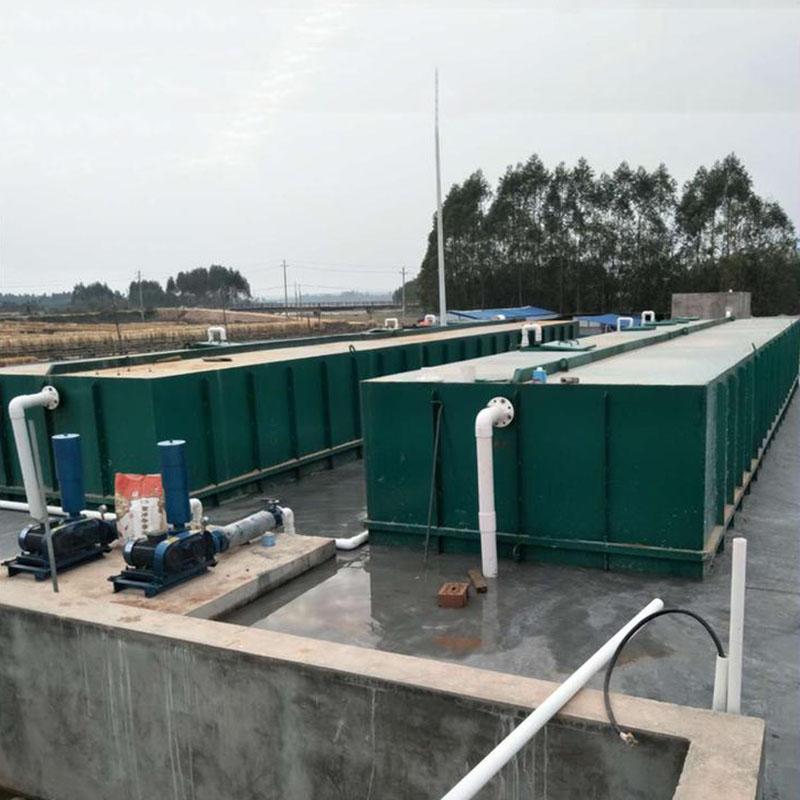 智慧型一体化污水处理设备